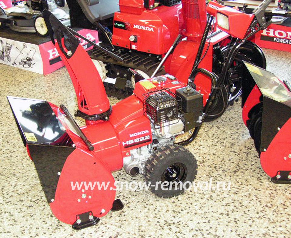 Honda Hs622 As Center Honda Power Equipment Hs622 Snena